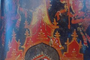 Malti armd Manjushri